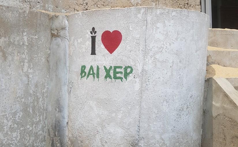 Bai Xep > HoiAn